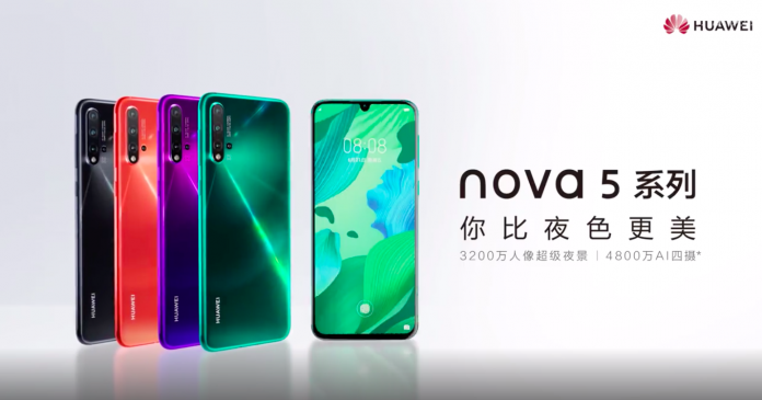 Huawei Nova 5 is now available for pre-order, pricing starts at 1,599 Yuan