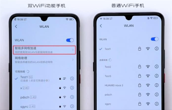 Vivo's 'Dual Wi-Fi Technology' shown-off on video delivers faster Internet speeds