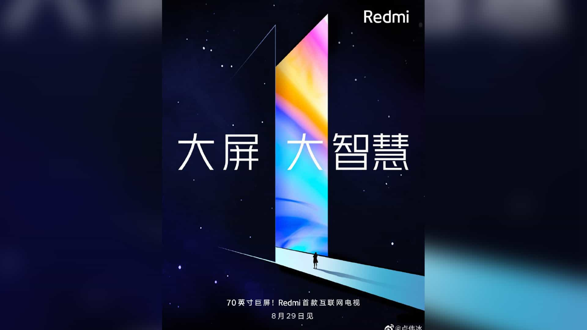 Redmi Internet TV with 70-inch screen to be launched on August 29