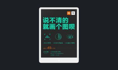 Xiaomi announced Mijia LCD blackboard with crowdfunding price of 49 yuan