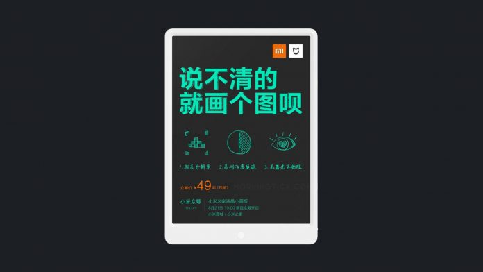 Xiaomi announced Mijia LCD blackboard with crowdfunding price of 49 yuan