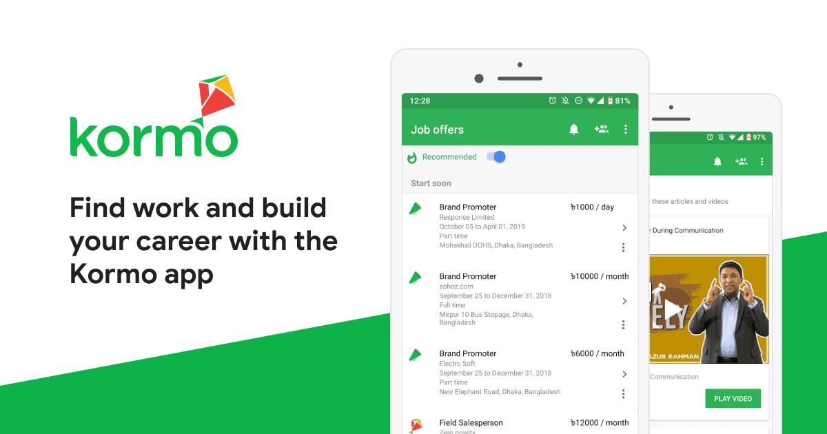 Google's Kormo, an entry level job app for Indian job seekers