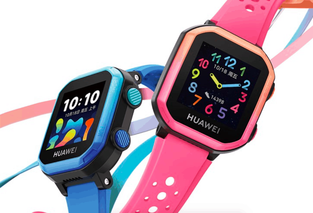 Huawei Children's Watch 3s launched for 688 Yuan (~$100)
