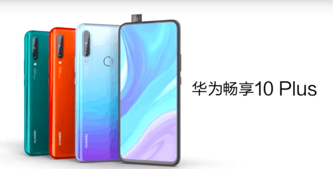 Huawei Enjoy 10 Plus scheduled to launch on 5th September - Promo Video
