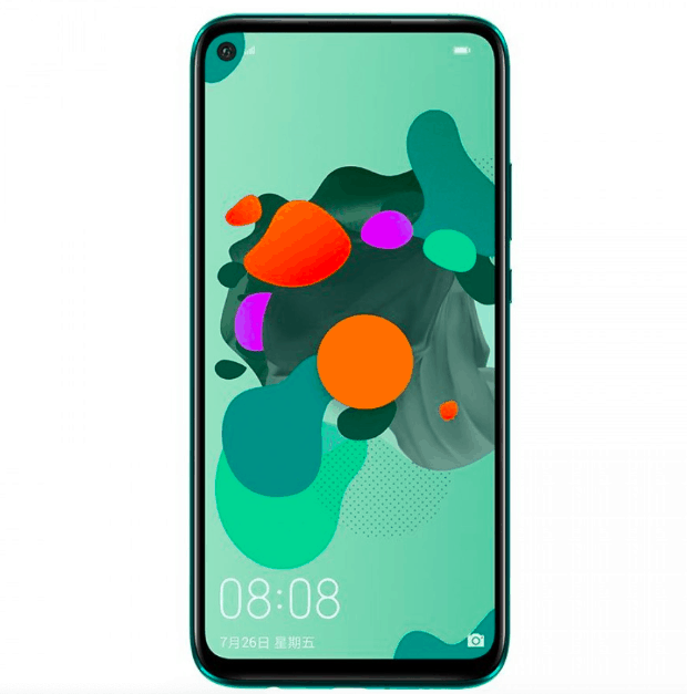 Huawei Mate 30 Pro officially confirmed to launch on September 19