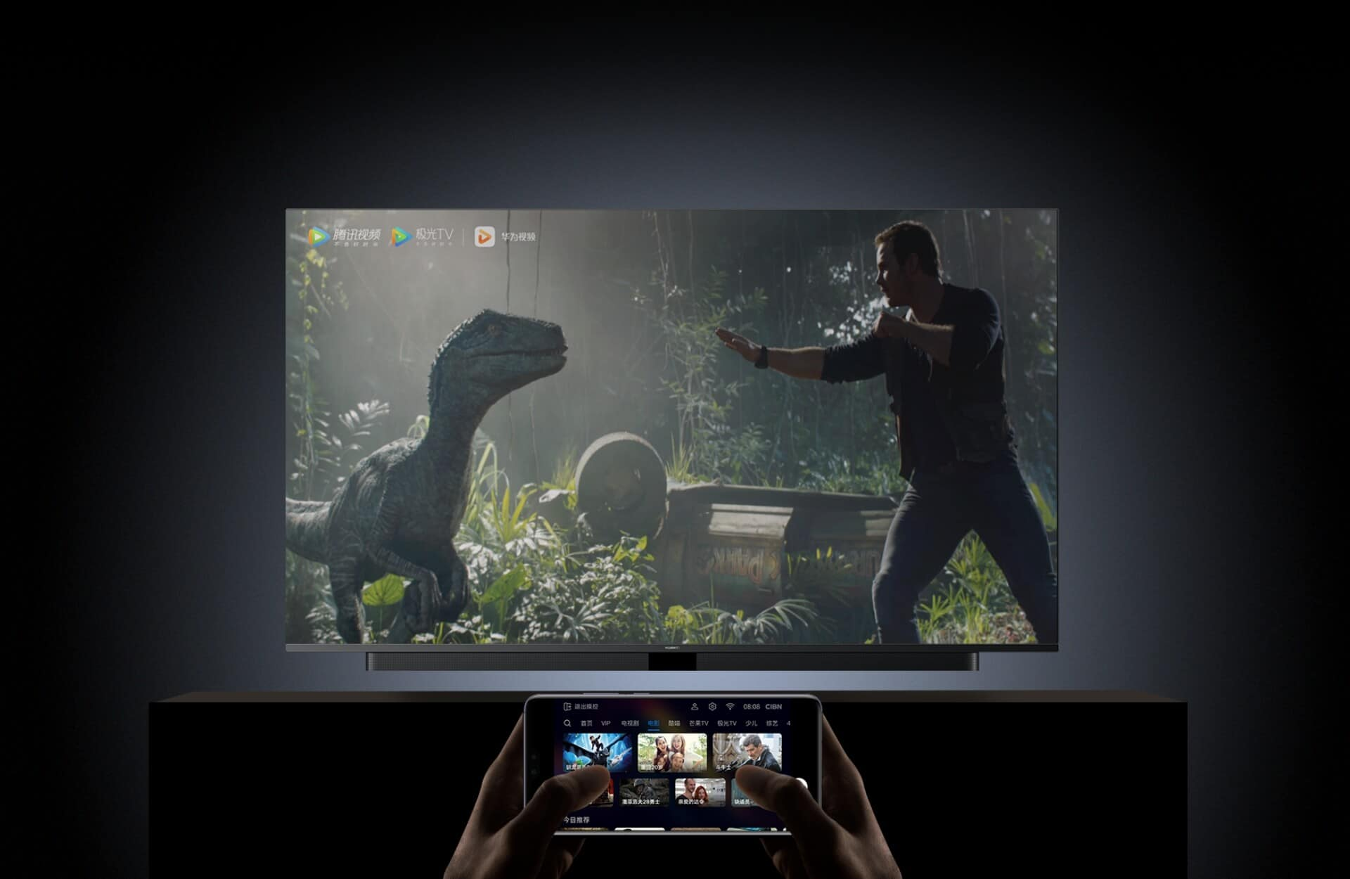 Huawei Smart Screen 4K TV launched in China, priced at 6999 yuan