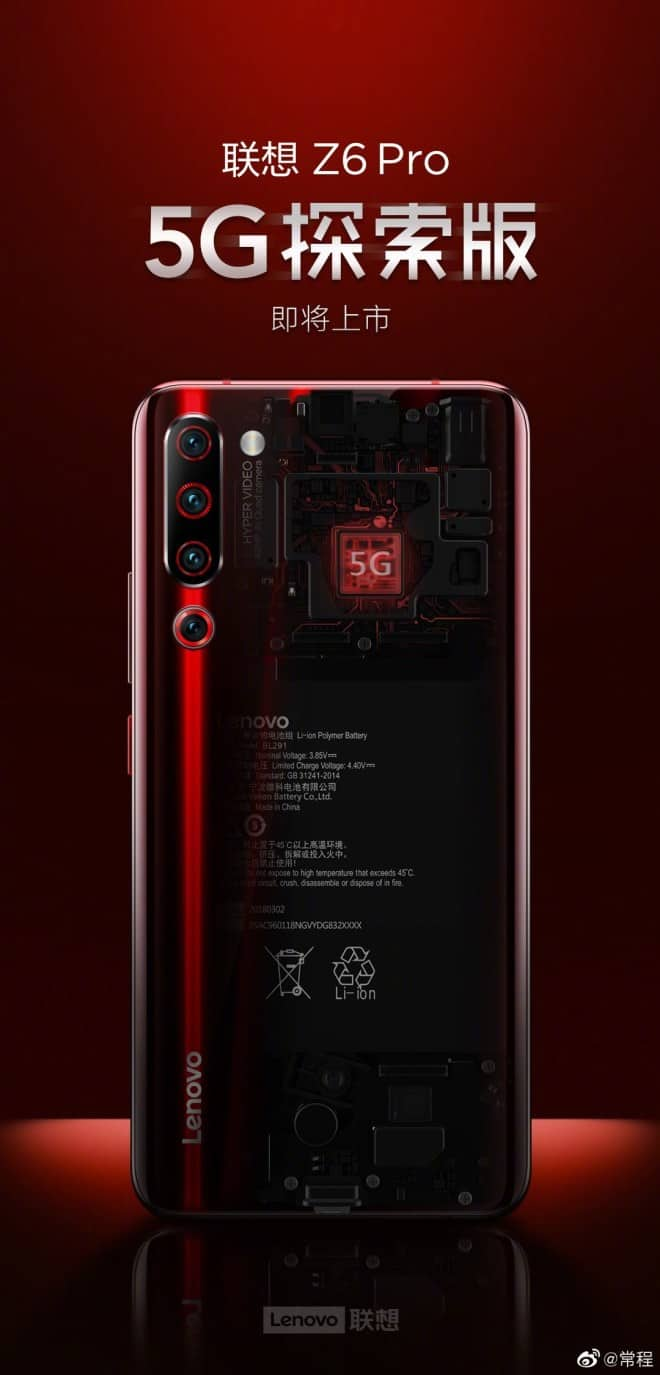 Lenovo Z6 Pro 5G Explorer Edition launching soon, says Lenovo's VP