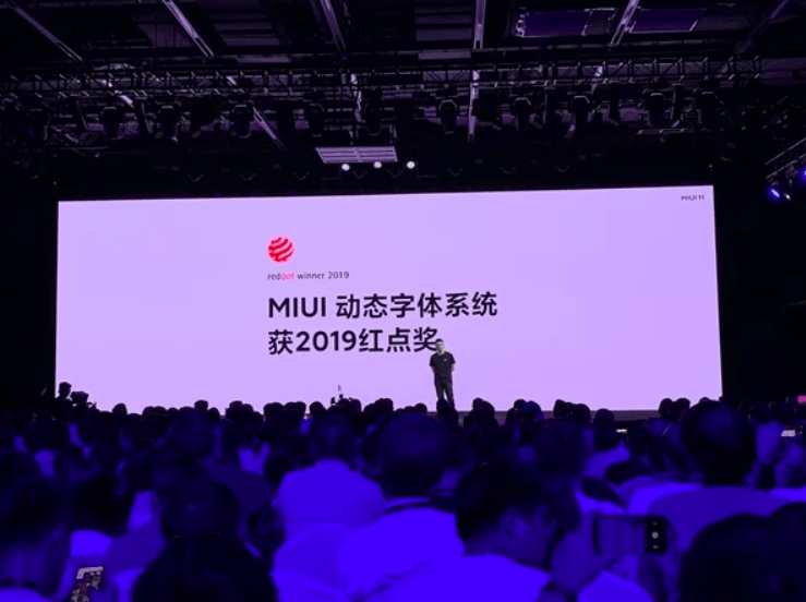 MIUI 11 Officially Launched
