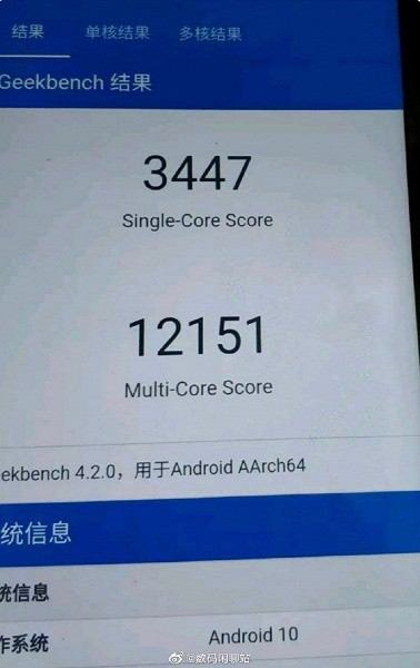 MediaTek 5G chip Geekbench scoring: single-core 3447, multi-core 12151