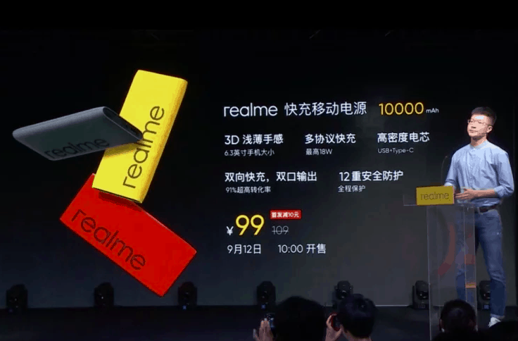 Realme 10,000mAh Power Bank