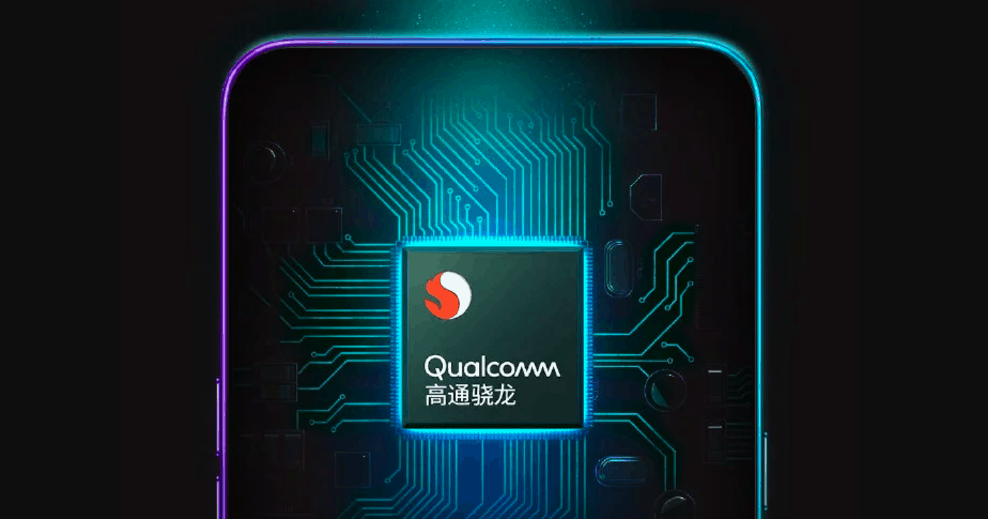 Realme X2 to be powered by Snapdragon 730G processor