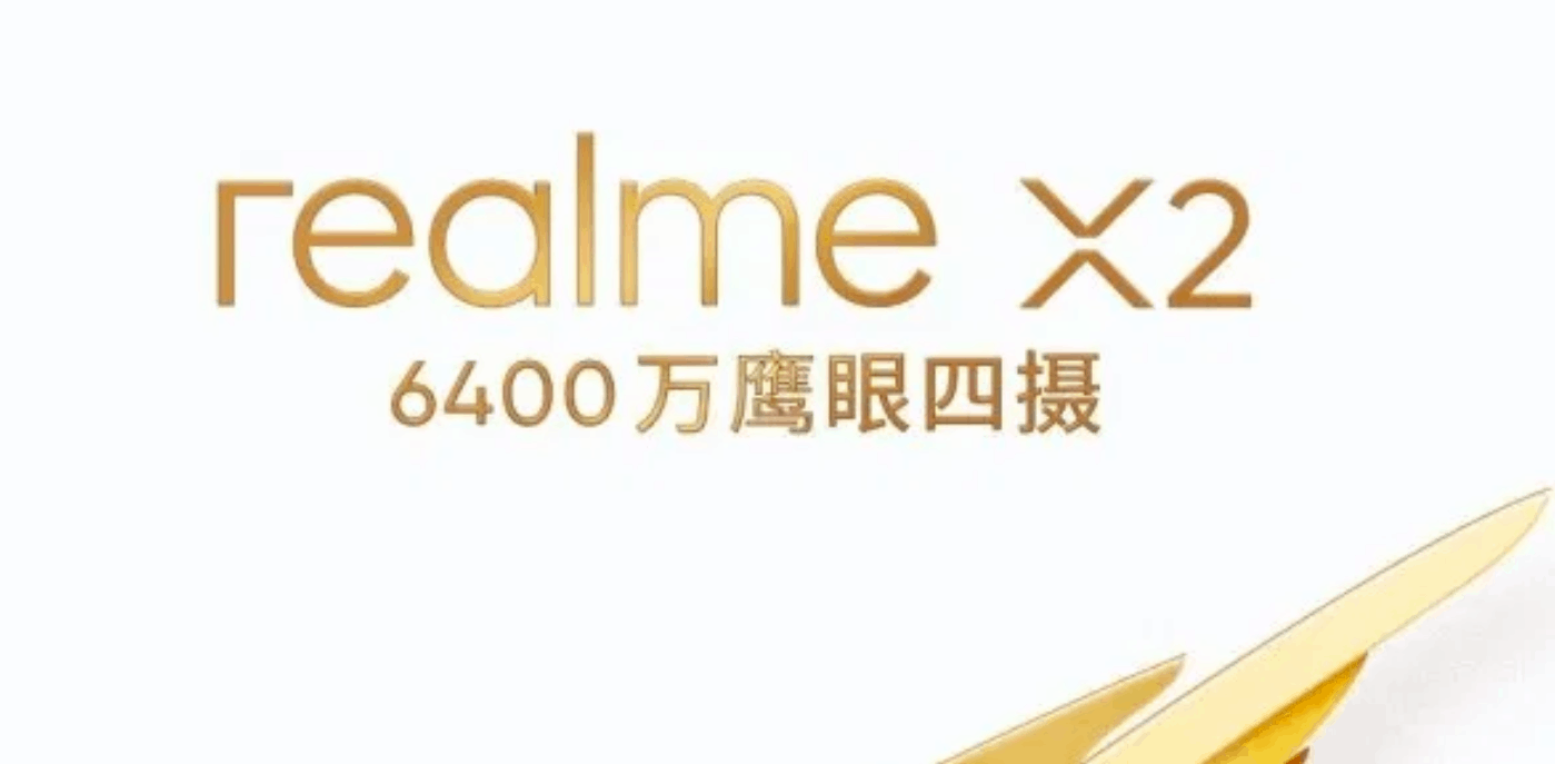 Realme X2 to be launched on September 24 in China
