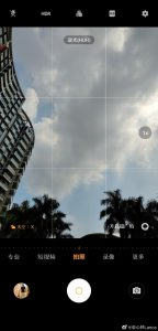Vivo NEX 3 Camera App UI