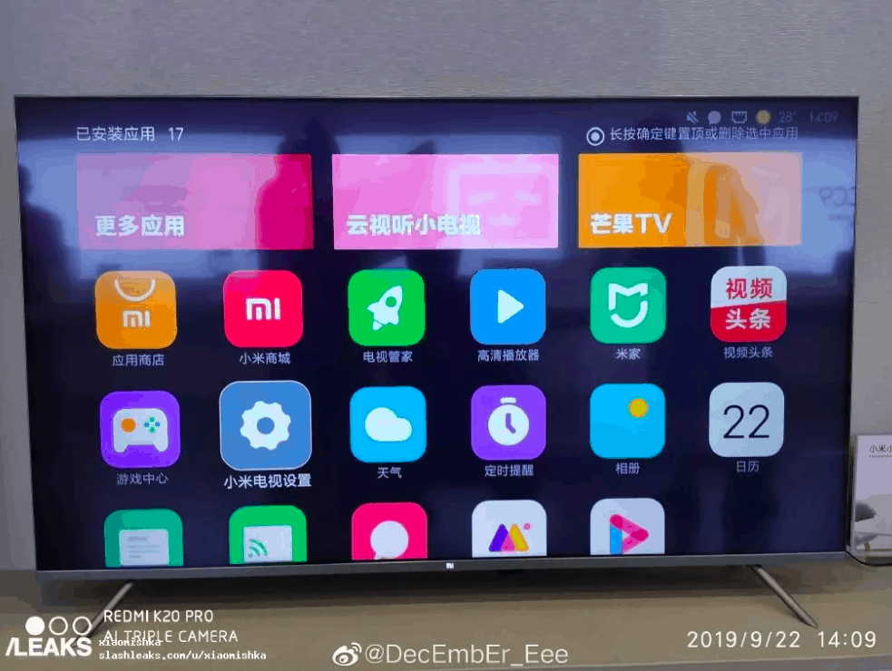 Xiaomi 8K Mi TV Pro appears ahead of official launch