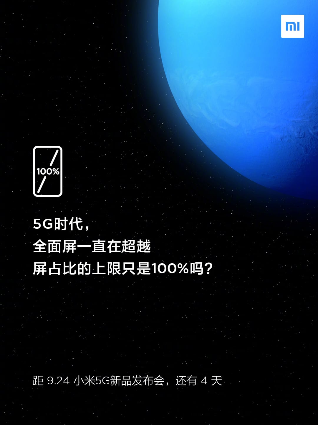 Xiaomi Mi Mix 4 going to exceed 100% of the screen ratio