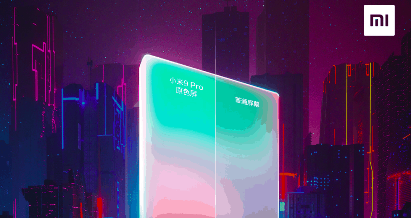 Xiaomi Mi Mix 4 to exceed 100% screen-to-body ratio
