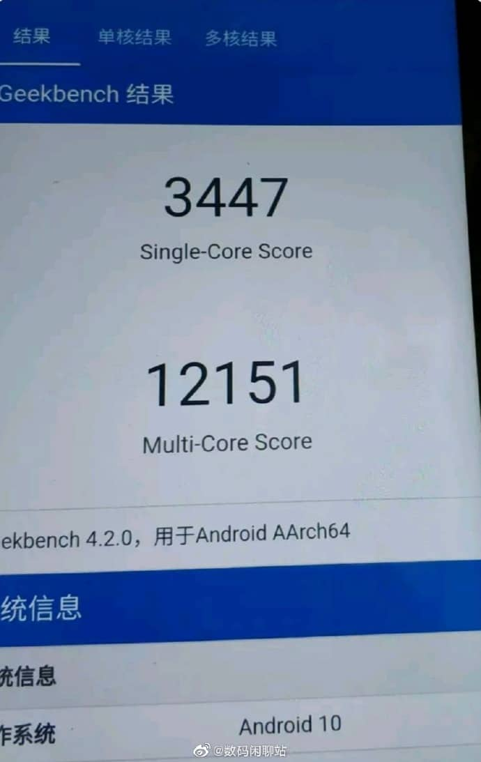 ARM A77 SoC Geekbench scores out