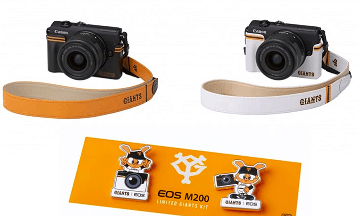 Canon EOS M200 Yomiuri Giants limited editions