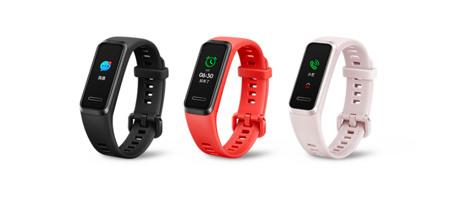 Huawei Band 4 officially released today for 199 yuan