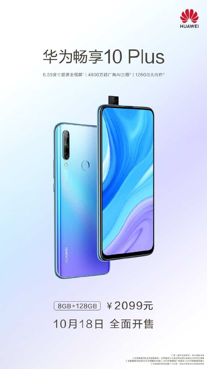 Huawei Enjoy 10 Plus 8GB+128GB goes on sale in China, priced at 2099 Yuan