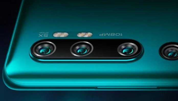 Mi Note 10 to come with a 108 MP primary camera