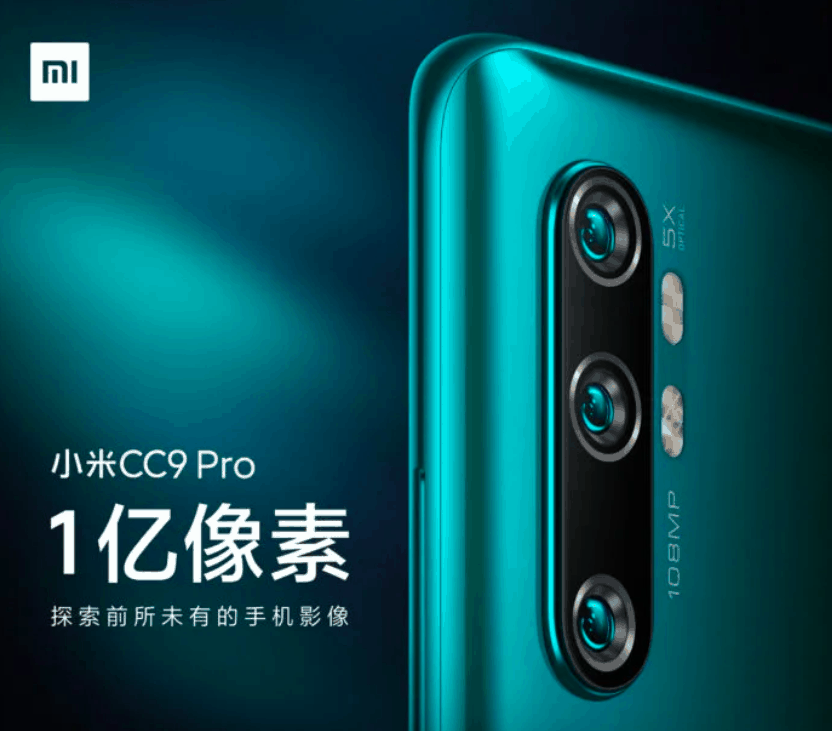 Xiaomi Mi CC9 Pro set to launch on November 5 with 108MP primary rear camera