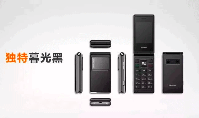 "Gionee A326 flip phone promoted as ""gold quality, the world"""