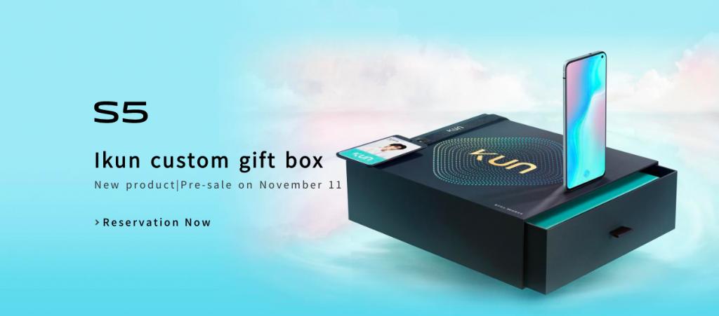 """Vivo S5 official renderings with custom gift box """"ikun"""""""