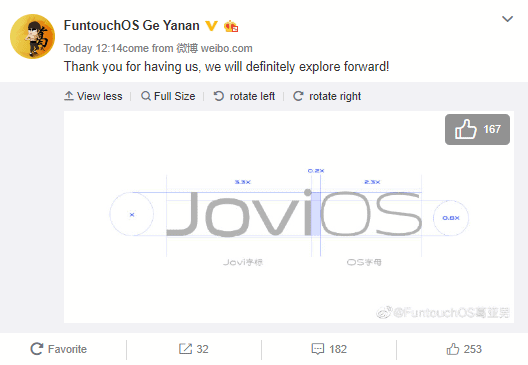 Vivo working on JoviOS, soon it replace the FuntouchOS