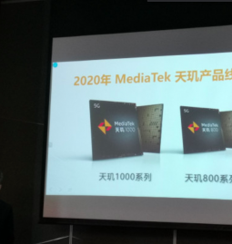 MediaTek Dimensity 800 series 5G chips will go on sale in the first quarter of 2020