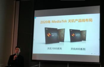 MediaTek Dimensity 800 series 5G chips will go on sale in the first quarter of 2020