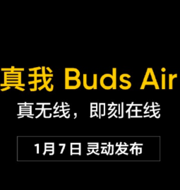 Realme Buds Air to be launched on 7th January 2020