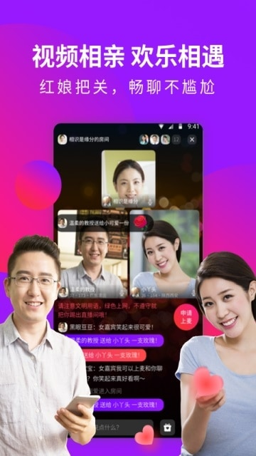 """Tencent officially launches new video dating app """"Happy Encounter"""""""