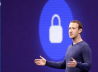 Facebook confirms Biometric lock for Facebook Messenger