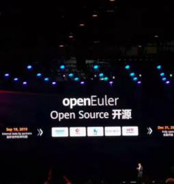 Huawei OpenEuler operating system source code is live