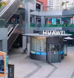 Huawei opens first unmanned store with robotic staff selling gadgets