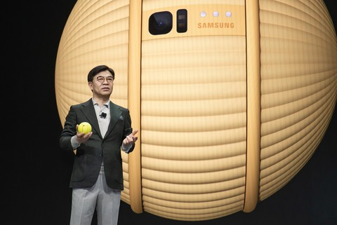 Samsung Ballie Robot, a mini BB-8 that will help you at home