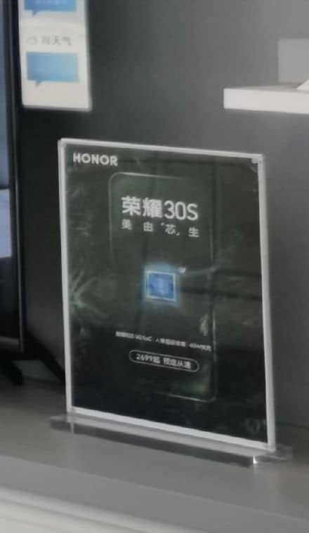 Honor 30S price & camera samples leaked ahead of launch