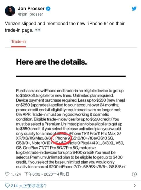 Apple's iPhone 9 spotted on Verizon's trade-in page