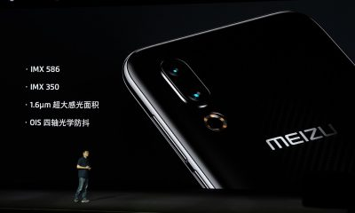 Meizu's Flyme Night Mode to get updated as Native Dark Mode