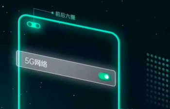 Oppo A92s 5G to have 120Hz Display & without VOOC Flash- Leaked Specs