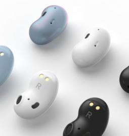 Samsung prepares Galaxy Buds bean-shaped earphones