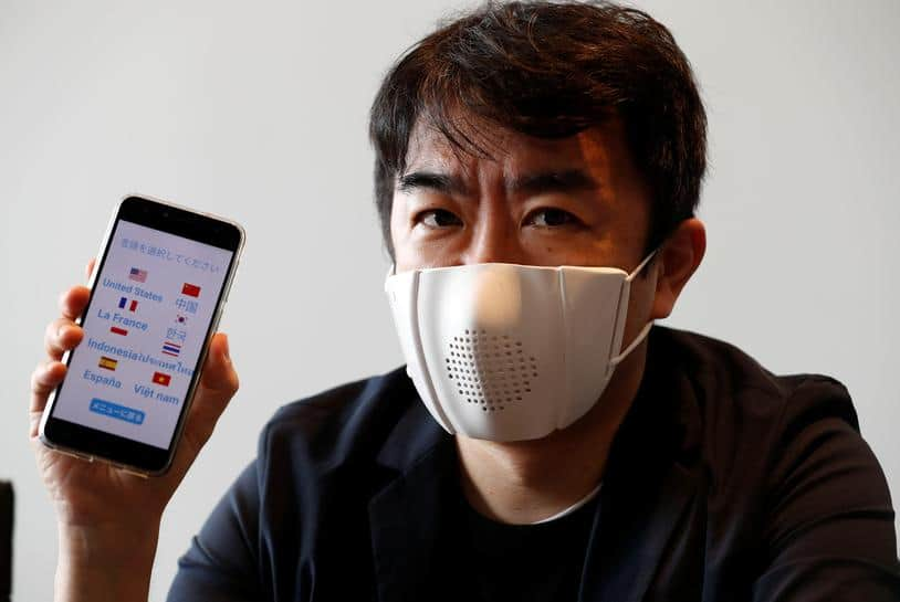 The worlds first C mask that connects to smartphones invented by Japanese company