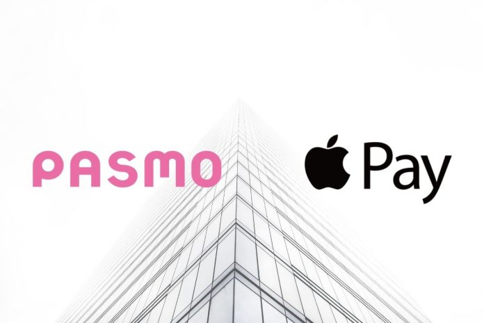 Japanese smart card Pasmo and Apple Pay