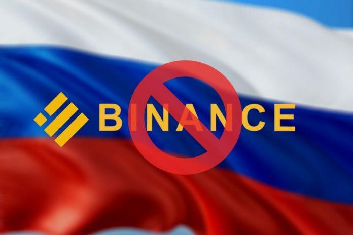 Russia adds Binance to blacklist amidst crypto trading reform