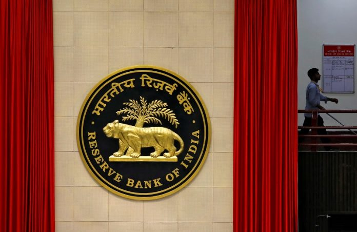 India: Reserve Bank issues advisory on the cybersecurity of Urban Co-op Banks