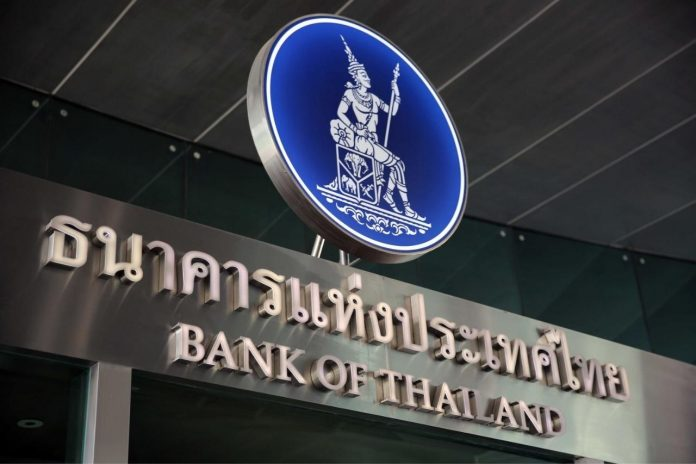 Thai Central Bank uses blockchain to issue digital bonds